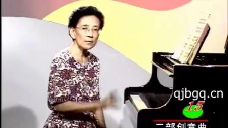 六级B1 巴赫 二部创意曲 NO.15 讲解示范 吴元---梓烨钢琴室