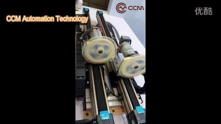 CCM导轨精度展示于2016广交会