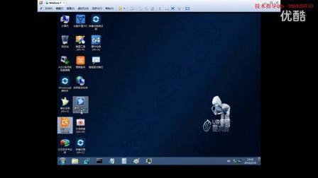 【3】u盘装win7系统教程 u盘启动盘制作 使用u盘安装系统视频教程