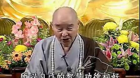 091净空法师:吃饭, 神通, 妖魔_标清