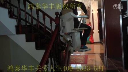 哪里有卖斜挂式无障碍升降平台座椅电梯别墅爬楼梯机的 厂家?