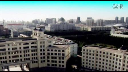 黑龙江大学宣传片