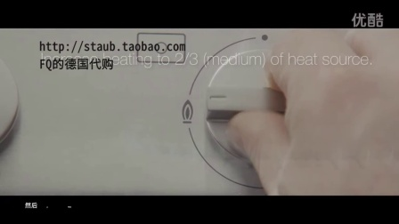 Staub珐琅铸铁锅首次使用说明 开锅说明