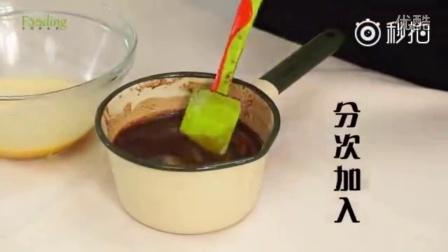 电饭锅就能做出布朗尼蛋糕哦!超简单的制作方法快来get吧