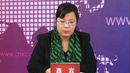 """2015.02.27.2015年""""三八""""妇女节新闻发布会"""