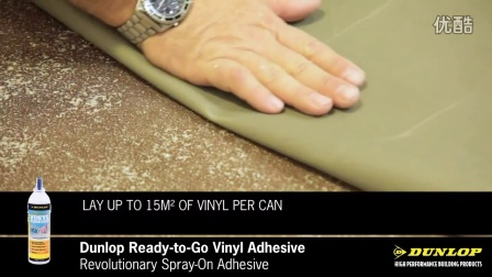 Dunlop Ready-to-Go Vinyl Spray Adhesive - YouTube [720p]