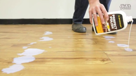 Dunlop Perfect Polish - Long Lasting Polish for Timber, Vinyl and Laminate Floor