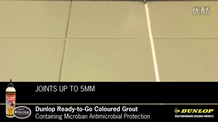 Dunlop Ready-to-Go Coloured Grout - YouTube [720p]