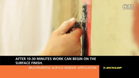 Dunlop Rendering Solutions_ 2 Multipurpose Acrylic Render - YouTube [720p]