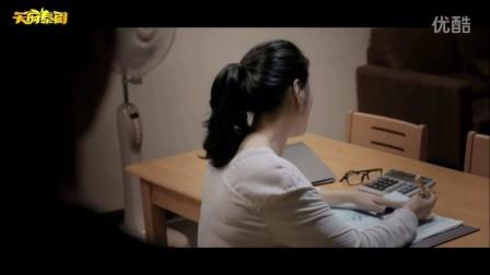 泰国感人广告-高考