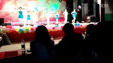 第四届科技文化艺术节 健美操  第一名~食品系