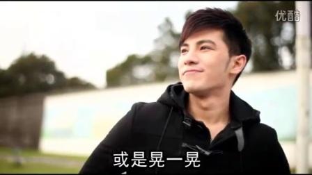 台灣 今天我最帥 混血男模 班傑明 跆拳道黑帶