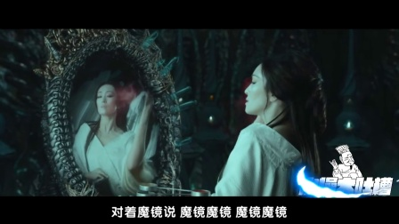 无厘头解析《三打白骨精》 网红专克郭猴王
