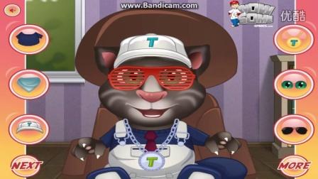 照顾汤姆宝贝会说话的汤姆 江南style 会说话的家族