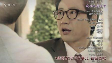 邻家律师赵德浩06预告,朴信阳,姜素拉,柳秀荣,朴帅眉