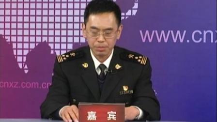 2015.03.19.徐州海关新闻发布会