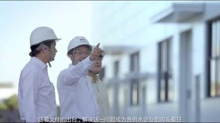 WPG北京威派格智慧水务股份有限公司