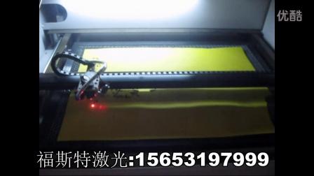 纸制品 竹简 毛毡 水晶字 双色板 竹筒酒 航模 激光雕刻切割机