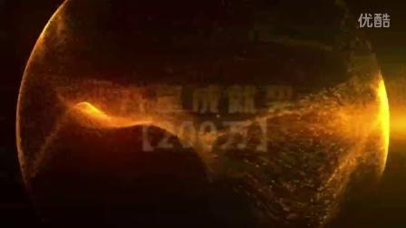 雅丽洁颁奖文件视频200万