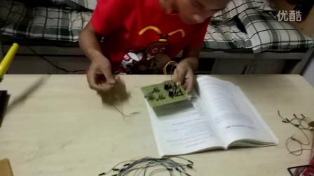 手动彩灯控制(泸州职业技术学院)