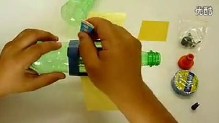 水火箭制作方法 50米定点制作包组装过程 (洛奇水火箭出品)_标清