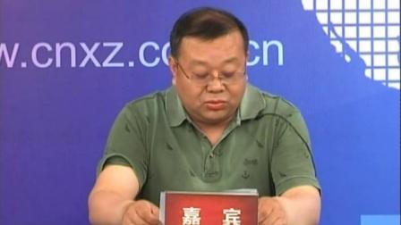 2015.05.21.汉风墨韵——徐州艺术展新闻发布