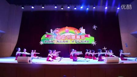 佛山顺德专业舞蹈培训机构