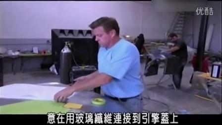 探索频道 - 旧车改造突击队 2013:窃贼之灾
