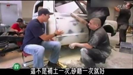 探索频道 - 旧车改造突击队 2013:家传货卡