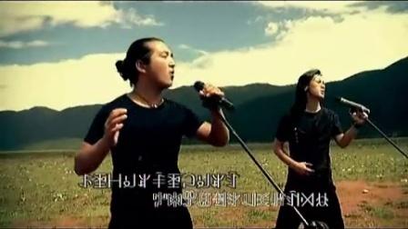 雁南归组合 思念的泪水彝族舞蹈彝族电影彝族歌曲彝族美女