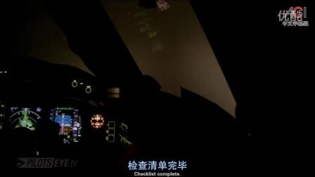 Pilotseye.tv - Aerologic Boeing 777F Night Landing During a Storm