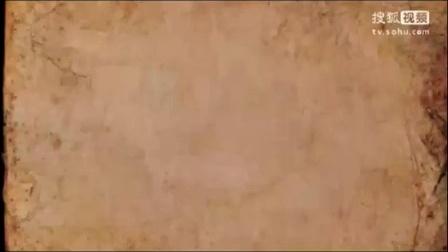 百书讲坛第二十六讲《山海经》主讲人:刘婷