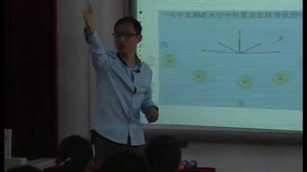 人教版九年级数学下册《投影》河南省姜国策 2014年部级优课评选初中数学入围教学课例