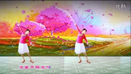 东方升起视频广场舞《这辈子跟定你》