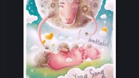 Love market - 양송.avi