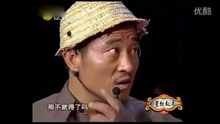 宋小宝赵四小品大全【牛郎织女】2016搞笑小品