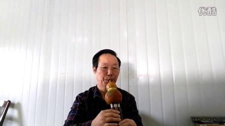 邱宝官降B葫芦丝演奏牧羊曲ID_20160413_100334