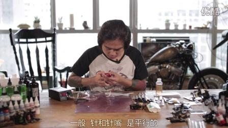 龙鹰纹身机教程
