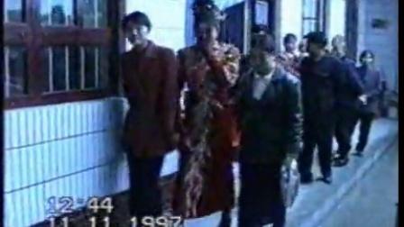 夏县裴永国李惠荣结婚录像