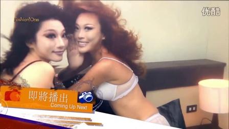 UWA - Chinese Ep 6