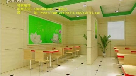 餐饮业连锁加盟店装饰设计图,最美的湘潭快餐店装潢设计图找铭家装饰