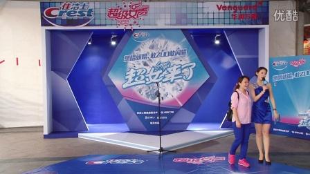广州赛区超女海选 02号杨玲 黄土高坡