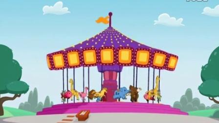 11 The Amazing Alphabet Amusement Park