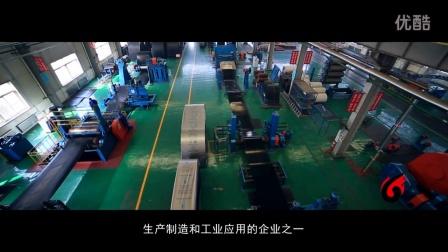 兖矿集团唐村实业有限公司 中文版