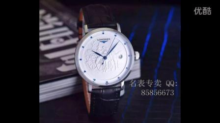 浪琴手表官网价格及质量 天梭手表价格