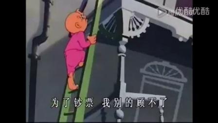 烧包谷-半夜歌声【快乐声产线】云南方言版 唐鹏