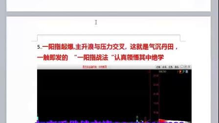 徐翔敢死队操盘记录截图 内幕建仓7只金牛曝光! ! !