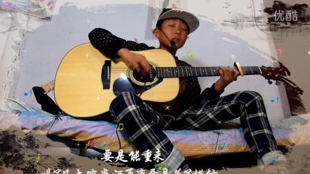《李白》吉他弹唱