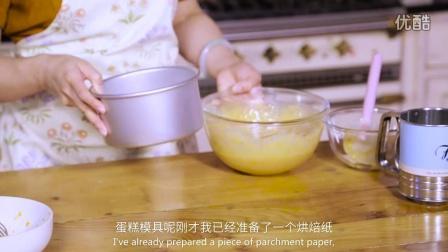 胡萝卜蛋糕【曼达小馆】下午茶系列 第2集