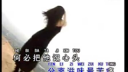 姚乙_夜行列车_标清